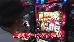 #835 射駒タケシの攻略スロットVII/HEY!鏡/動画