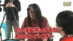 沖と魚拓の麻雀ロワイヤル RETURNS 第232話/動画