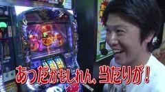 #145 TAI×MAN/ハーデス/まどマギ/動画