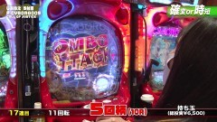 #100 満天アゲ×2/P CYBORG009/FAIRY TAIL/劇場版まどマギ/動画