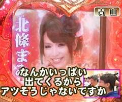 #138 ヤングのノリ打ちでポンラブ嬢〜ご延長の方はいかがなさいますか?/動画