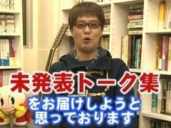 #178 ヤングのノリ打ちでポン鉄拳2nd/赤ドン雅/北斗の拳/動画
