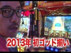 #67 黄昏☆びんびん物語ミリゴ/リングにかけろ/モンハン/動画