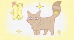 #28 続・モッサちゃん/あづあづあづ・・・/動画