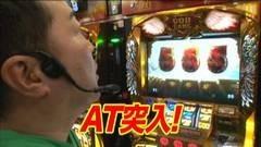 #146 黄昏☆びんびん物語/ハーデス/凱旋/戦国乙女2/バカボット/動画