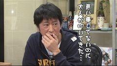 #219 おもスロい人々/吉田敬/動画