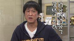 #221 おもスロい人々/吉田敬/動画