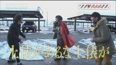 #25 旅打ち/ハーデス/凱旋/天下一閃/動画
