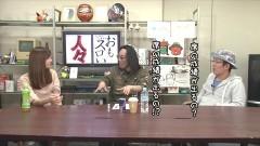 #295 おもスロい人々/東城りお/動画