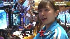 #9 満天アゲ×2/フルスロ闇/FAIRYTAIL/ターミネーター2/動画