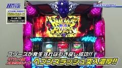 #130 パチテレ情報+HY/パチスロBLACK LAGOON4/動画