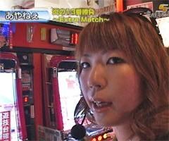 #103 S-1GRAND PRIX�「炎の13番勝負」EXTRA MATCH/動画