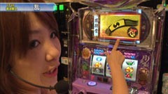#251 S-1GRAND PRIX 「17th Season」準決勝A後半/動画