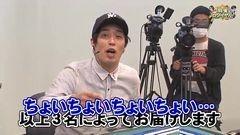 沖と魚拓の麻雀ロワイヤル RETURNS 第24話/動画