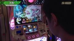 #587 S-1GRAND PRIX 「31th Season」/1回戦Bブロック後半/動画