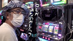#445 おもスロ/Pエウレカ/ディスクアップ/バジ絆2/バーサス/Reゼロ/動画