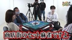 沖と魚拓の麻雀ロワイヤル RETURNS 第302話/動画