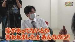 沖と魚拓の麻雀ロワイヤル RETURNS 第308話/動画