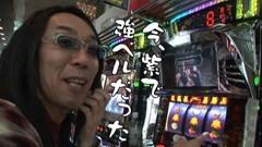 #77ういちとヒカルのおもスロいテレビ/忍魂弐 烈火ノ章/北斗の拳/動画