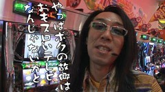 #94ういちとヒカルのおもスロいテレビ/花の慶次 修羅/化物語/動画