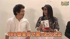 沖と魚拓の麻雀ロワイヤル RETURNS 第31話/動画