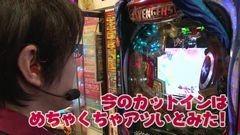 #54 ビジュR1/CRぱちんこアベンジャーズ/動画