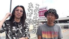 #340 おもスロ/沖ドキ/ルパン三世〜世界解剖〜/動画