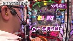 #430 ヒロシ・ヤングアワー/珍道中 利尻島編/動画