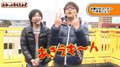#73 わかってもらえるさ/エヴァ9/アレジン/えん魔くん メ〜ラめら/動画