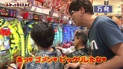 #83 わかってもらえるさ/CRF 宇宙戦艦ヤマト/CR 貞子3D/動画