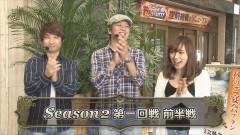 #1 パチマガ超2/シンフォギア/アイマリン/必殺仕事人V/動画