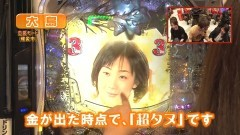 #329 ヒロシ・ヤングアワー/冬のソナタRemember/動画