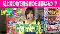 #60 はっちゃき/戦国コレクション2 前編/動画