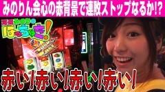 #63 はっちゃき/押忍!番長3 前編/動画