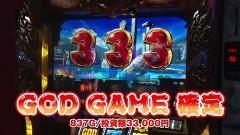 #32 ヤンララ/凱旋/サラ番2/動画