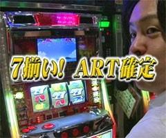 #411射駒タケシの攻略スロット�Z�ギラギラ爺サマー/動画