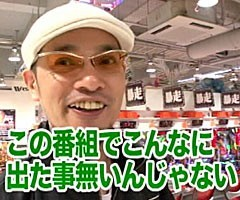 #37木村魚拓の窓際の向こうに井上由美子/動画