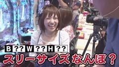 #53 ブラマヨ吉田のガケっぱち!!ヒラヤマン/田中涼子/動画