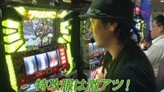 #558 射駒タケシの攻略スロット�Z /鬼浜爆走紅蓮隊 友情挽歌編/動画