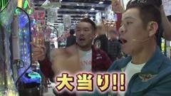 #95 ガケっぱち!!/ヒラヤマン/FUJIWARA/動画