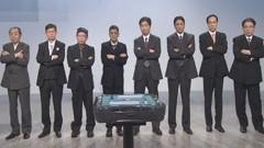 第6回名人戦/「決勝第1戦」/動画