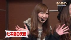 無料PV#46★WBC/動画