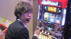 #51 シン太郎/ハナビ/動画