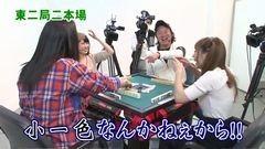 沖と魚拓の麻雀ロワイヤル RETURNS 第52話/動画