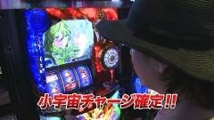 #773 射駒タケシの攻略スロットVII/聖闘士星矢 海皇覚醒/動画