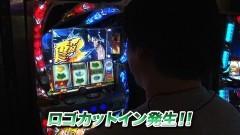 #862 射駒タケシの攻略スロットVII/押忍!番長3/動画