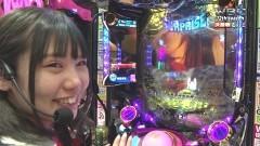 #85 WBC/AKB3/麻雀物語ドラム/まどマギ/北斗の拳7 天破/動画