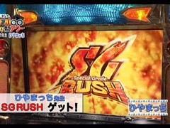 #10パチスロガリ勉アワー�ひやまっち�Uパチスロモンキーターン/動画