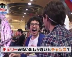 #16パチスロガリ勉アワー�木村魚拓�U快盗天使ツインエンジェル3/動画