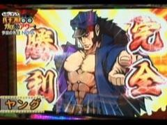 #20パチスロガリ勉アワー�NIYA�U押忍!番長2/動画
